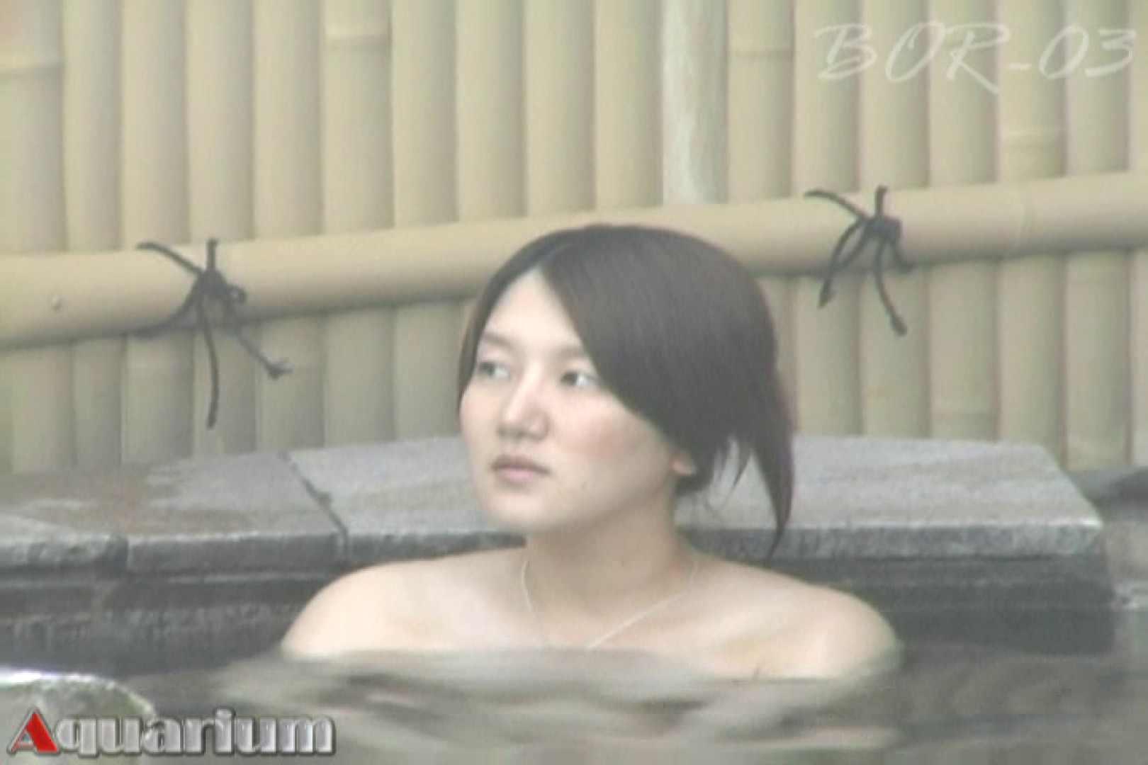 Aquaな露天風呂Vol.487 0 | 0  73連発 25