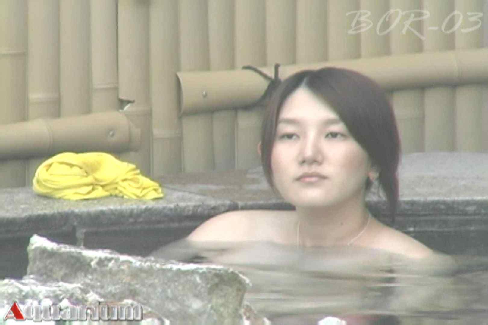Aquaな露天風呂Vol.487 0  73連発 30