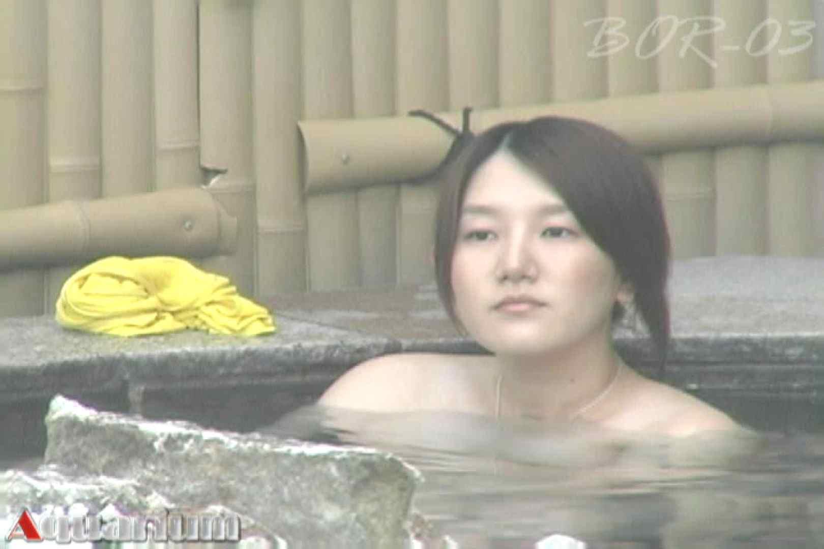 Aquaな露天風呂Vol.487 0  73連発 32