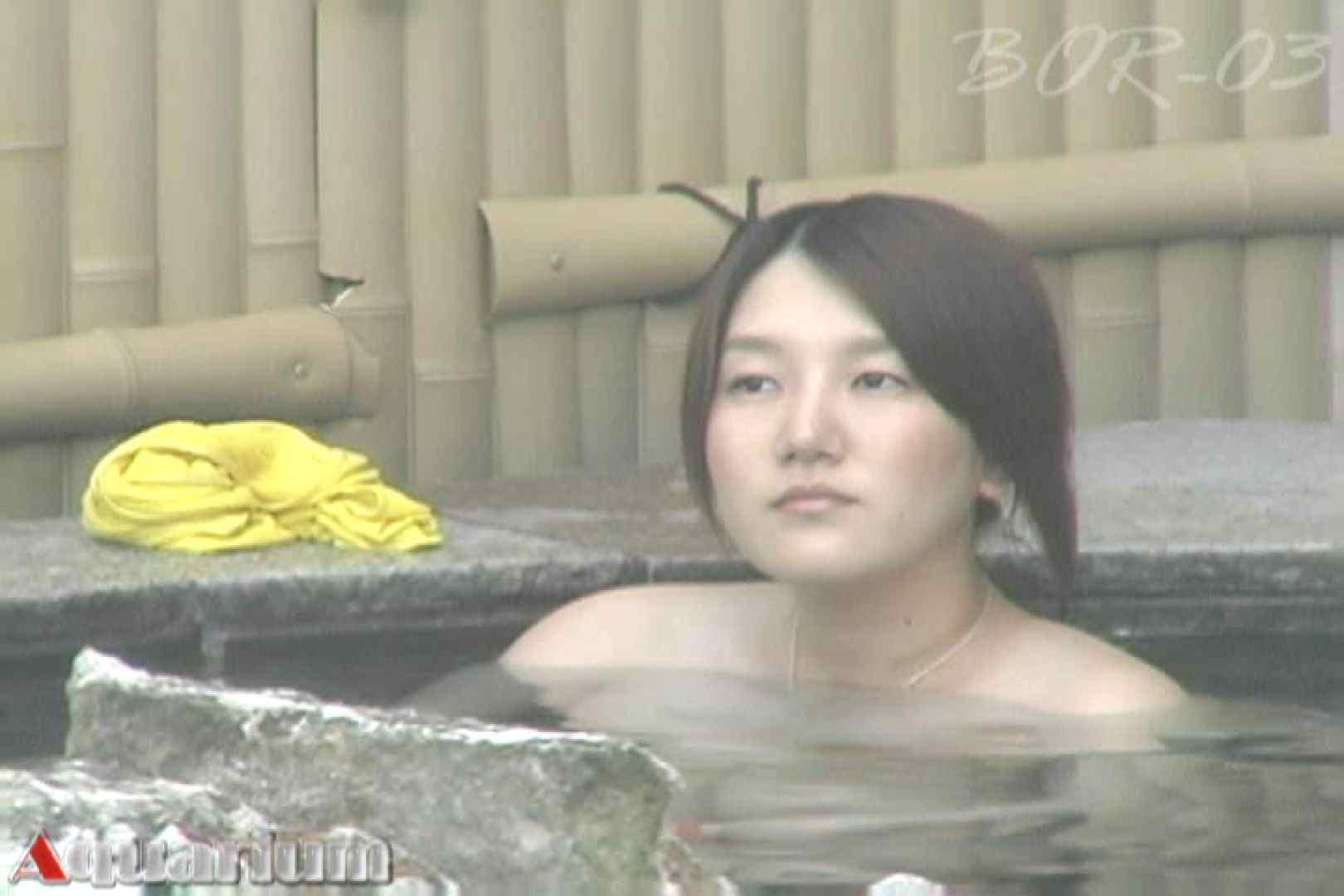 Aquaな露天風呂Vol.487 0 | 0  73連発 37