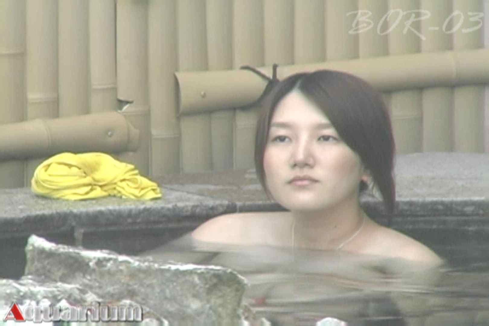 Aquaな露天風呂Vol.487 0 | 0  73連発 41