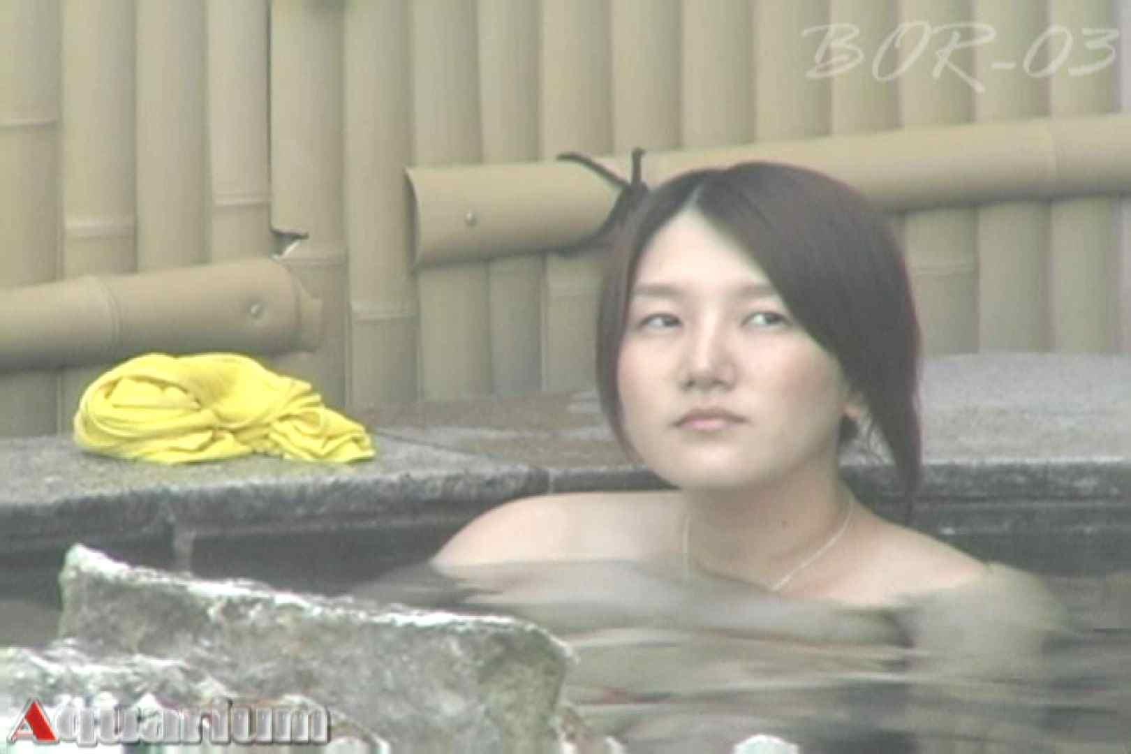 Aquaな露天風呂Vol.487 0  73連発 42