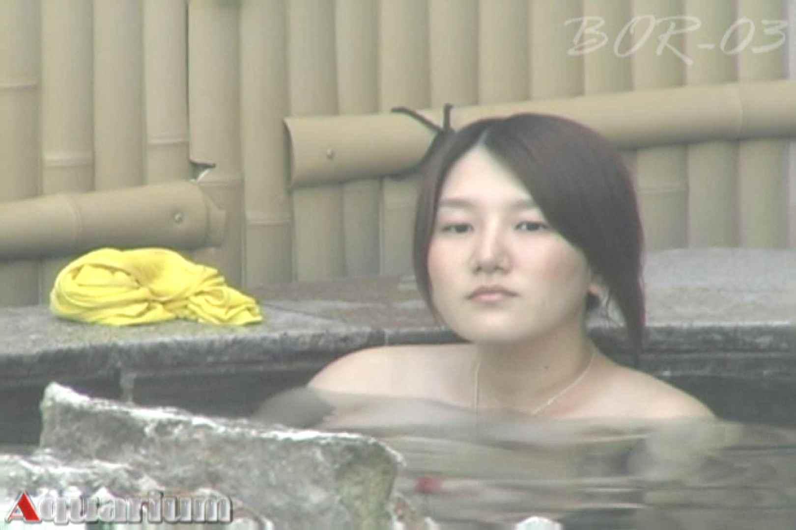 Aquaな露天風呂Vol.487 0 | 0  73連発 47