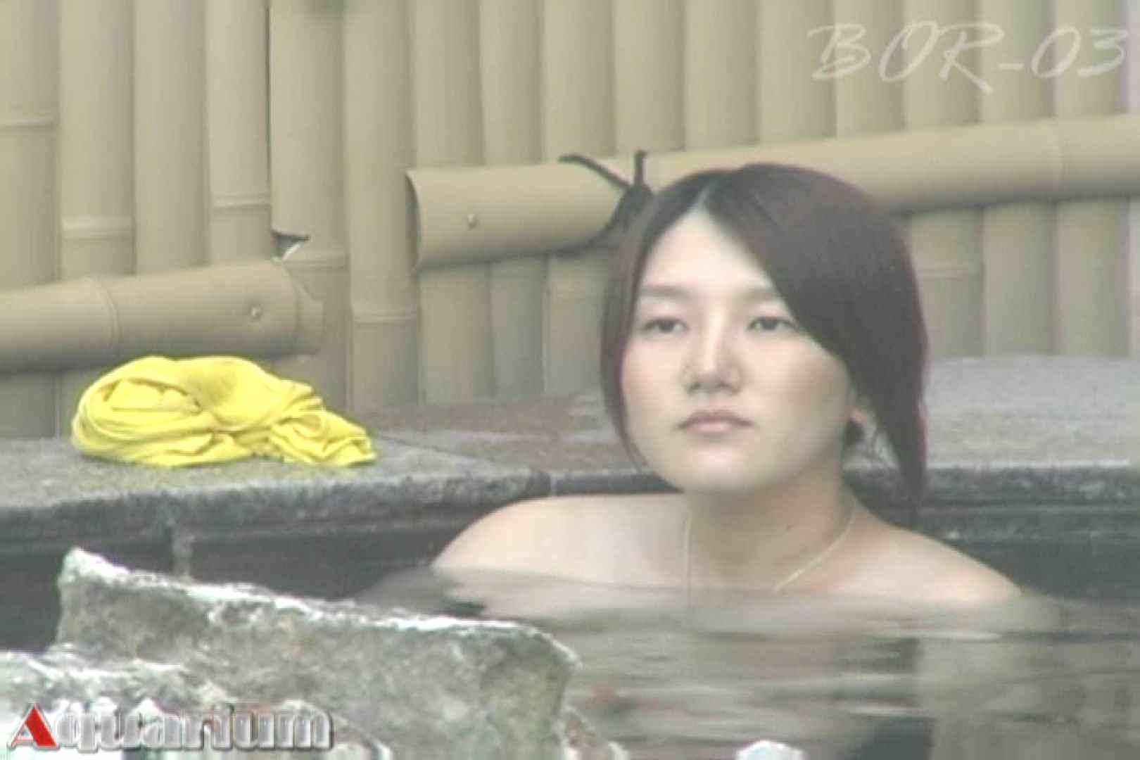 Aquaな露天風呂Vol.487 0  73連発 48