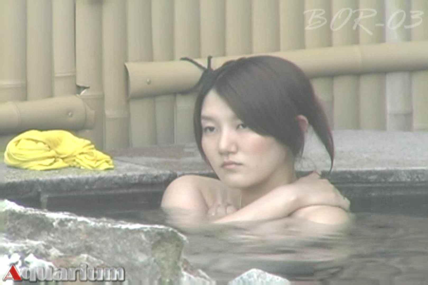 Aquaな露天風呂Vol.487 0 | 0  73連発 53