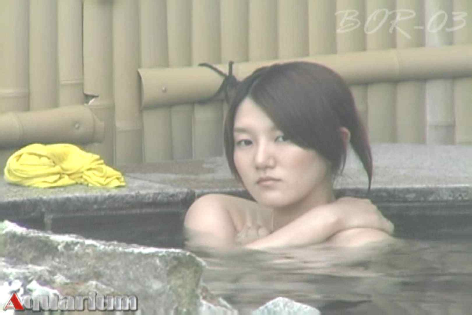 Aquaな露天風呂Vol.487 0 | 0  73連発 55