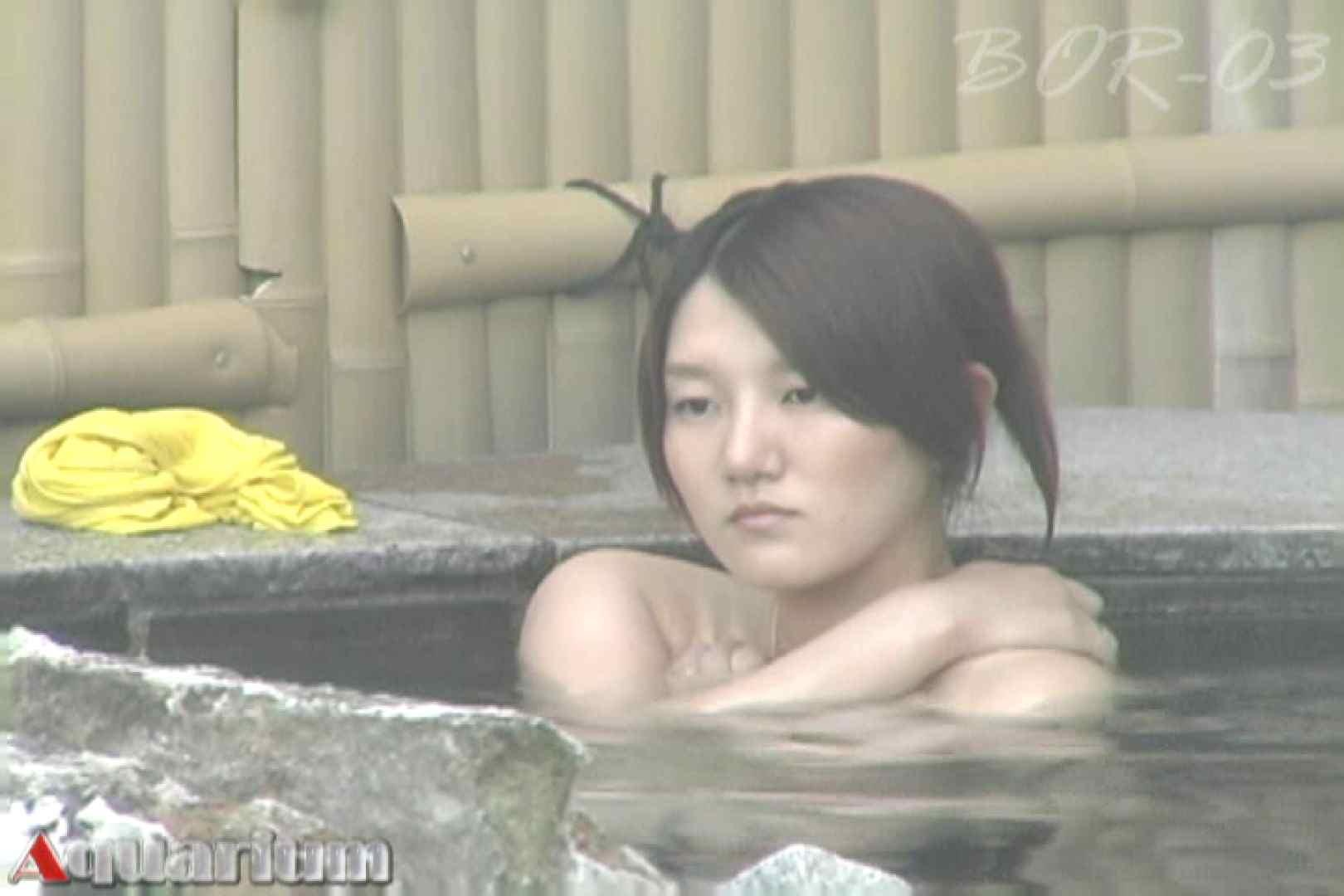 Aquaな露天風呂Vol.487 0  73連発 56