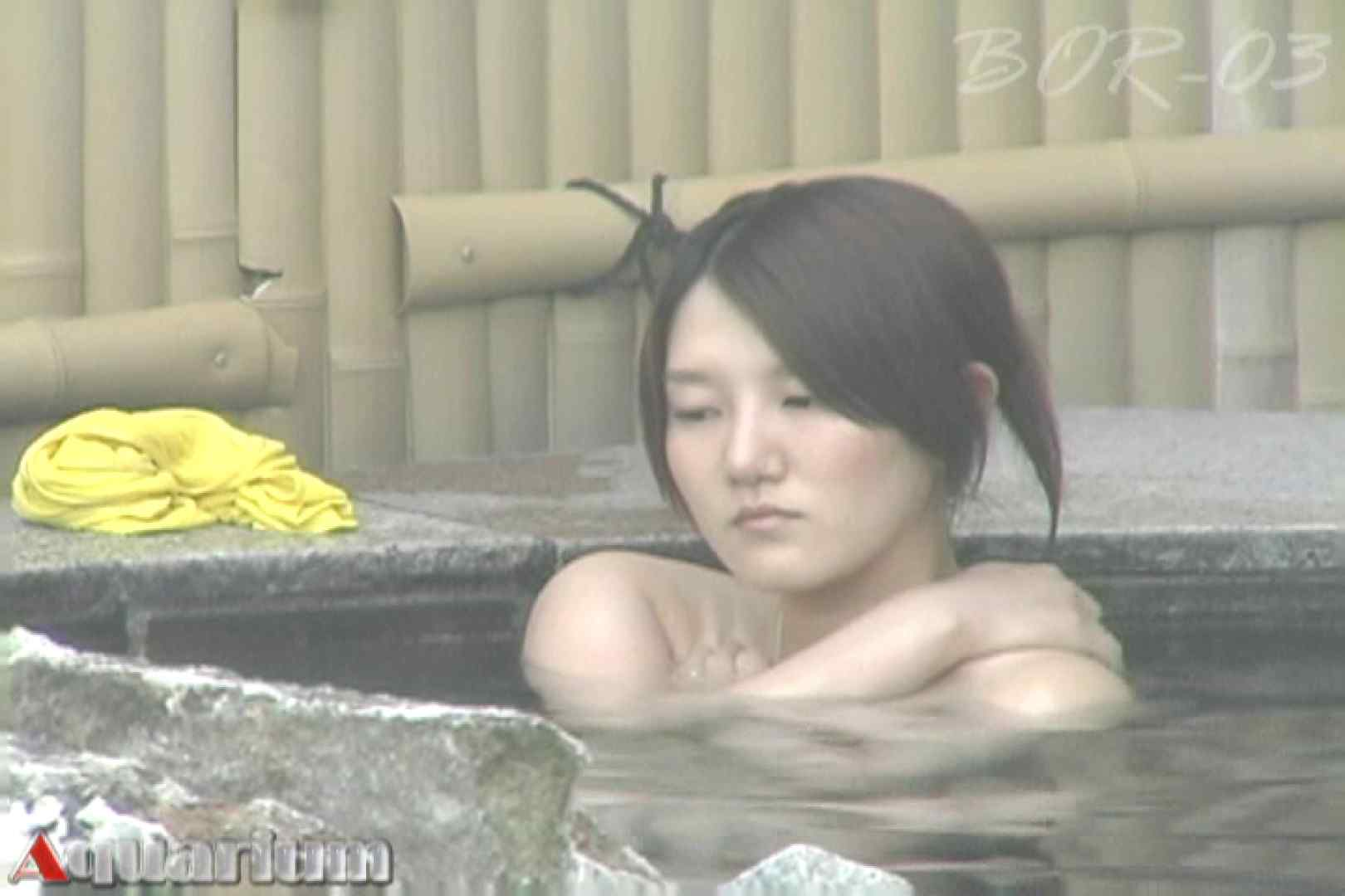 Aquaな露天風呂Vol.487 0  73連発 58