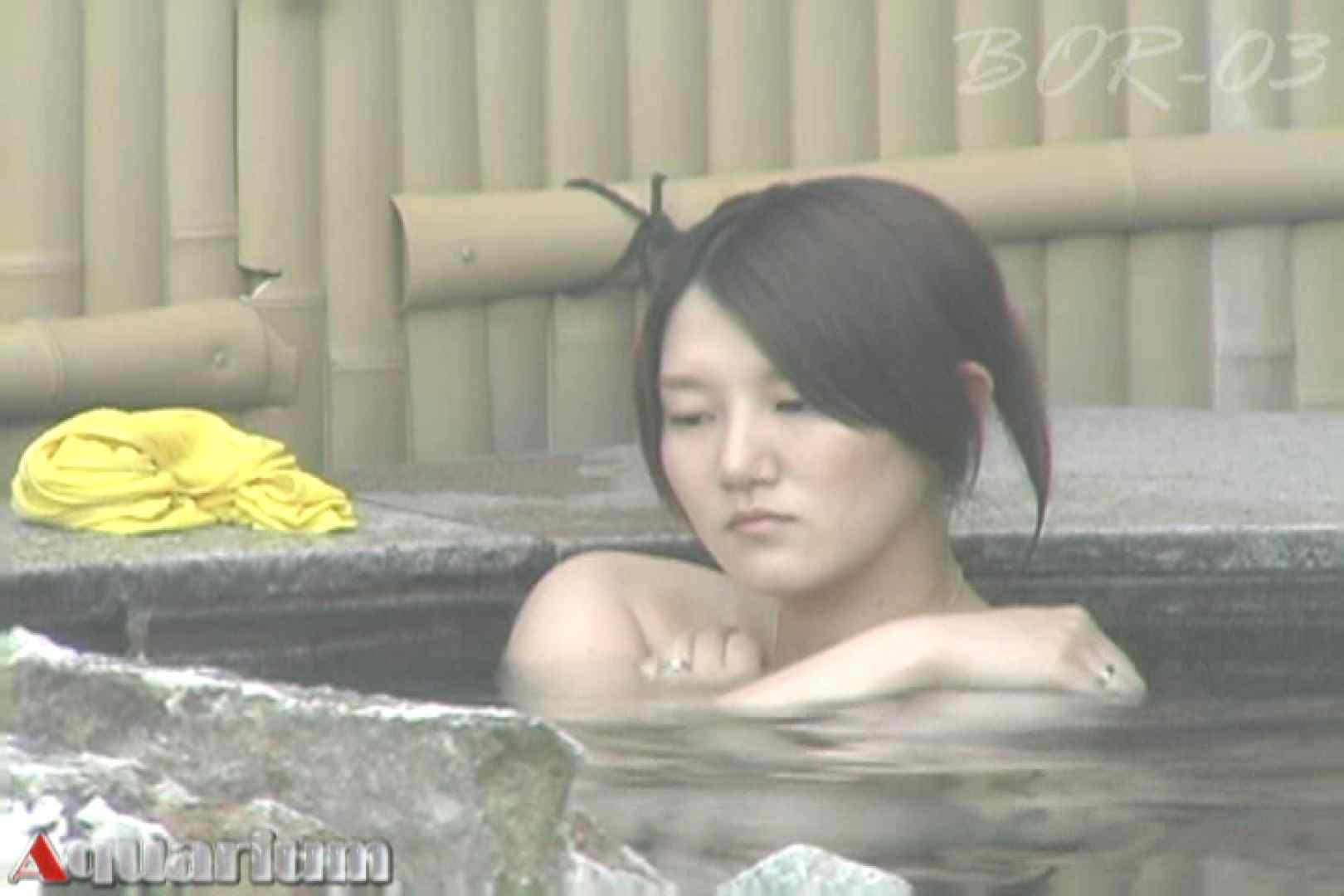 Aquaな露天風呂Vol.487 0 | 0  73連発 59