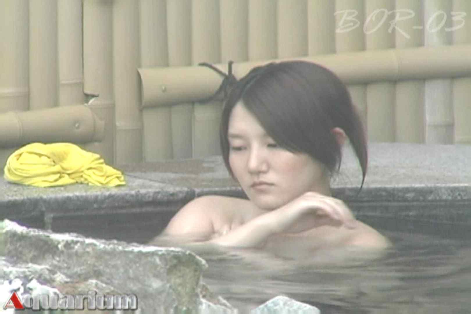 Aquaな露天風呂Vol.487 0 | 0  73連発 61