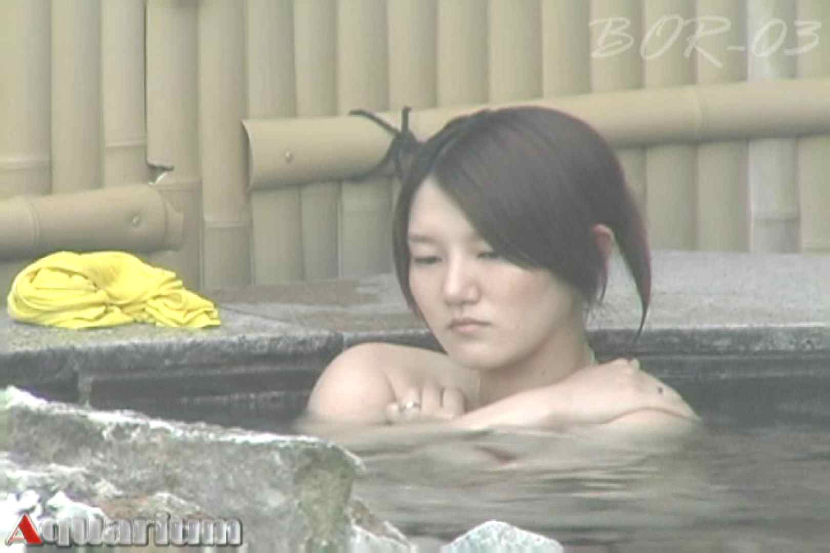 Aquaな露天風呂Vol.487 0  73連発 62