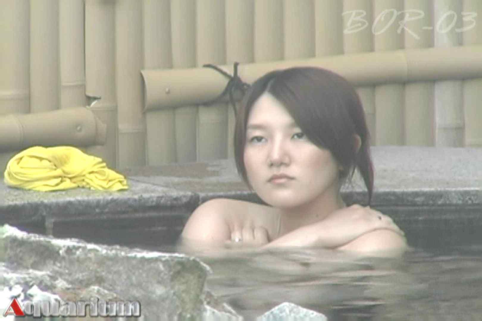 Aquaな露天風呂Vol.487 0 | 0  73連発 63