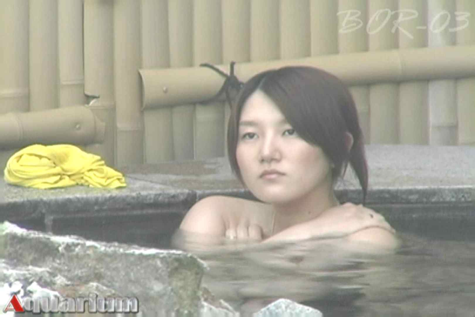 Aquaな露天風呂Vol.487 0  73連発 64
