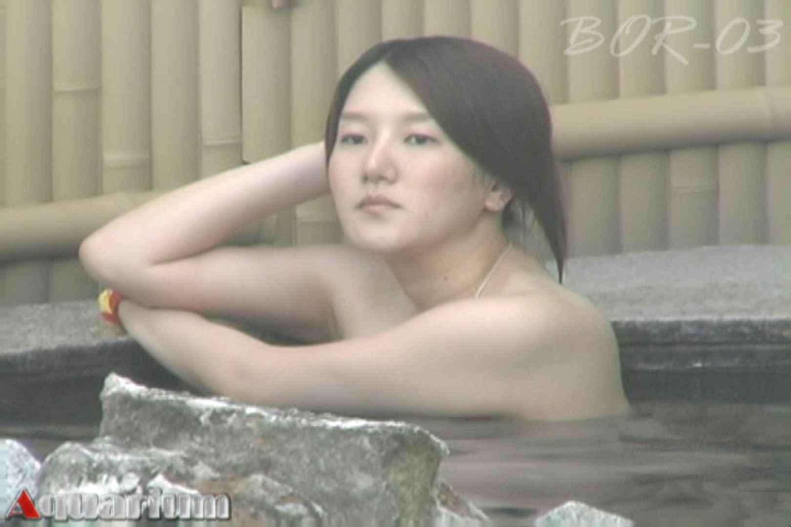 Aquaな露天風呂Vol.487 0  73連発 72