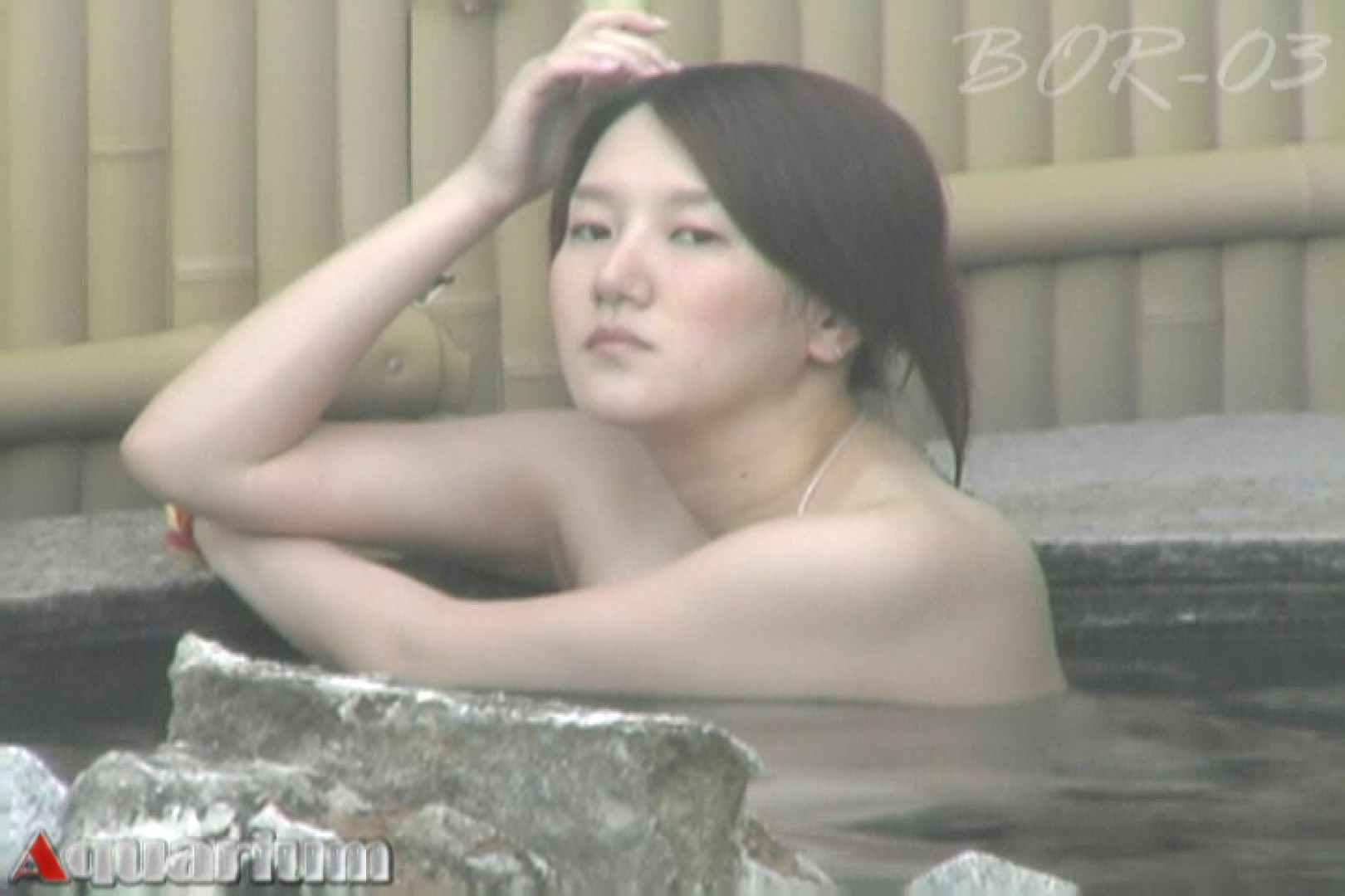 Aquaな露天風呂Vol.487 0 | 0  73連発 73