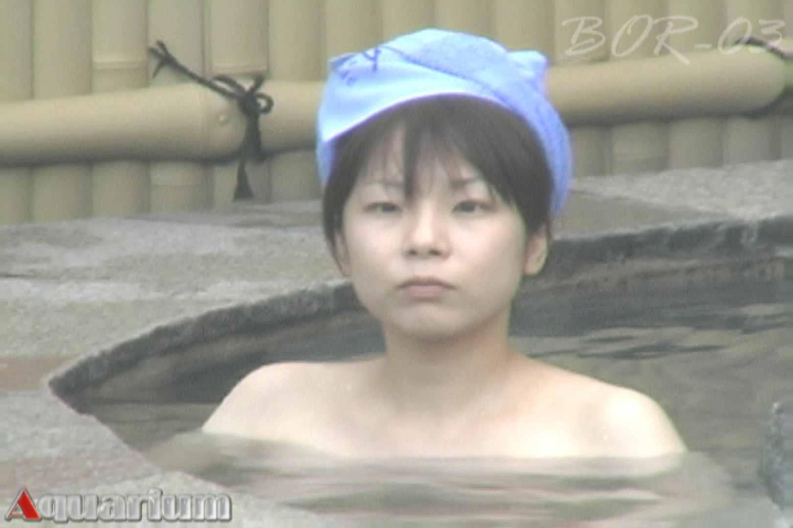 Aquaな露天風呂Vol.489 0 | 0  21連発 11