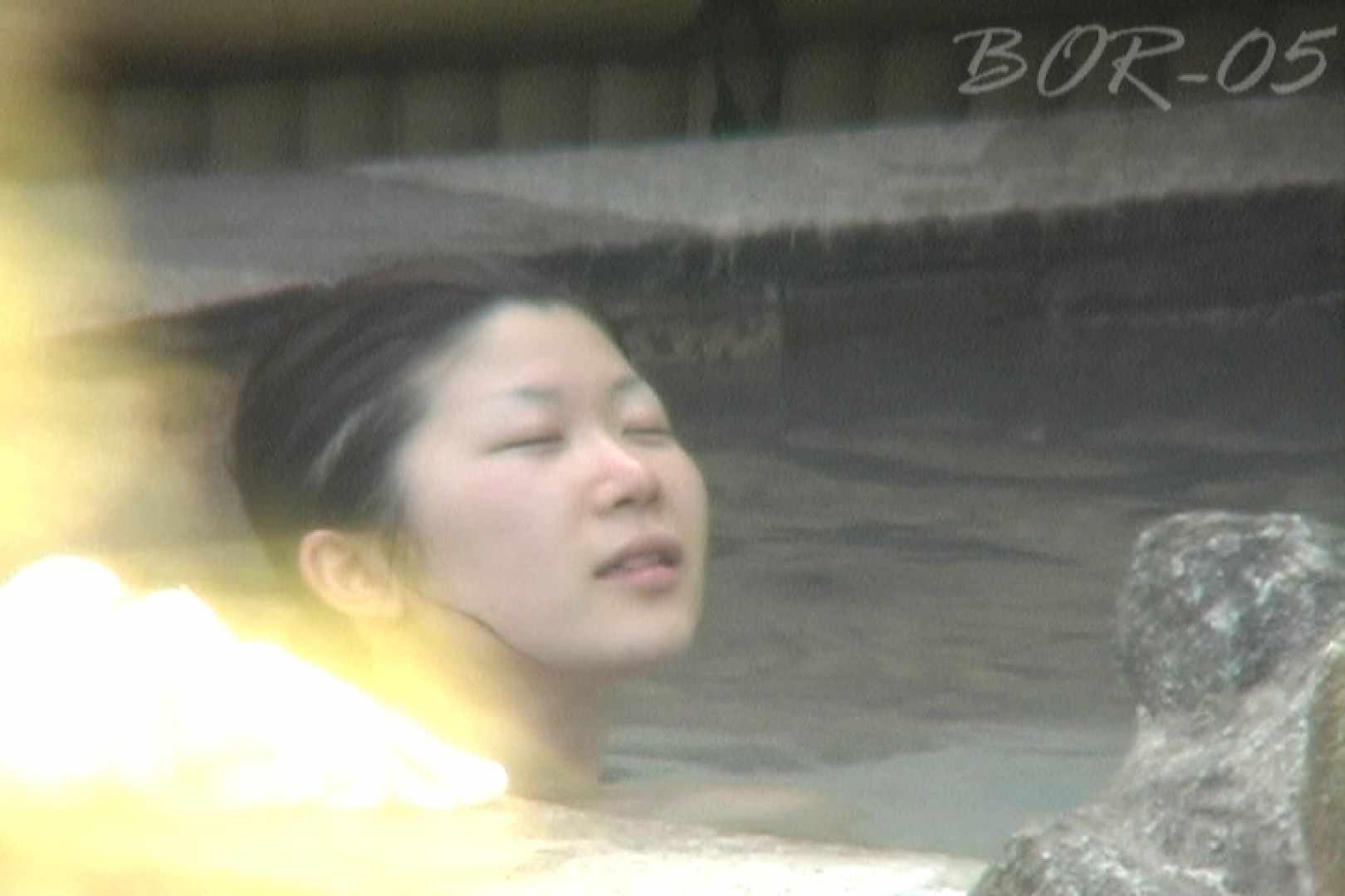 おまんこ丸見え:Aquaな露天風呂Vol.494:のぞき本舗 中村屋