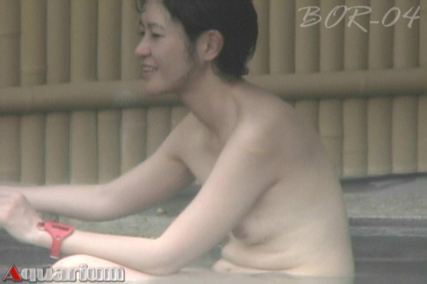 Aquaな露天風呂Vol.502 0 | 0  82連発 15