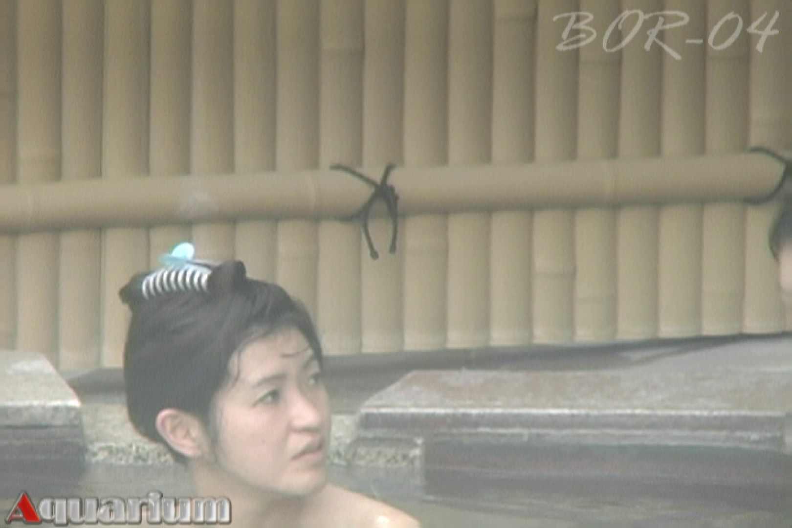 Aquaな露天風呂Vol.502 0 | 0  82連発 21