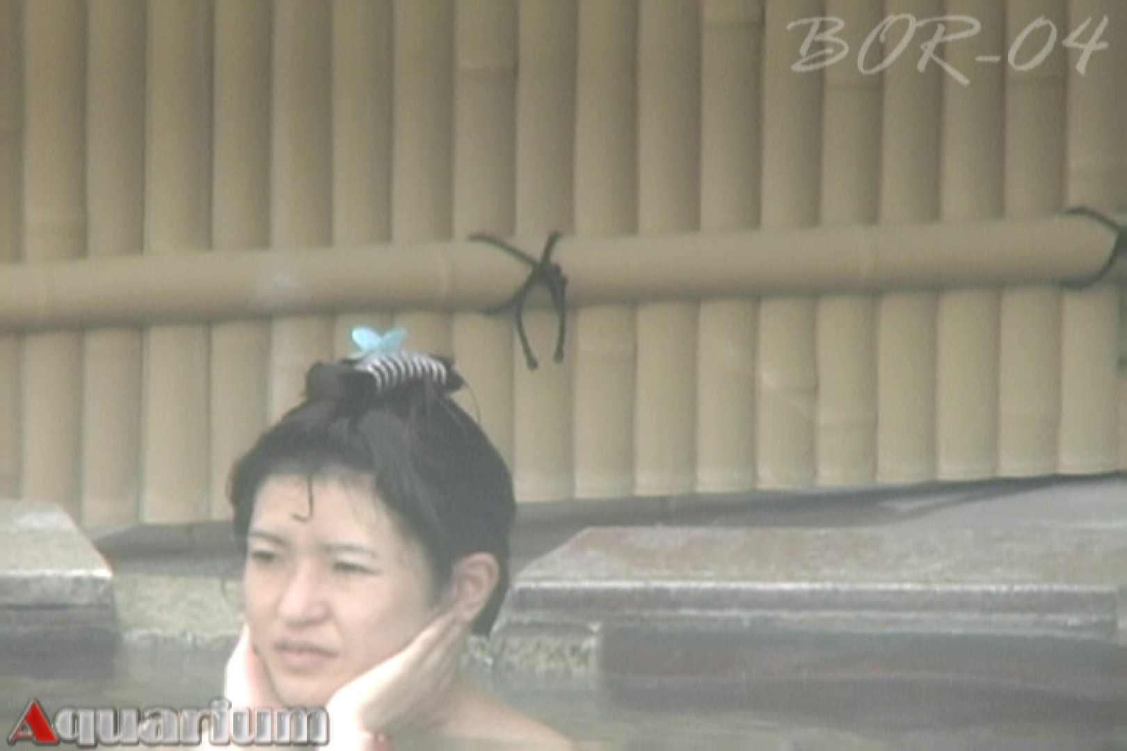 Aquaな露天風呂Vol.502 0 | 0  82連発 25