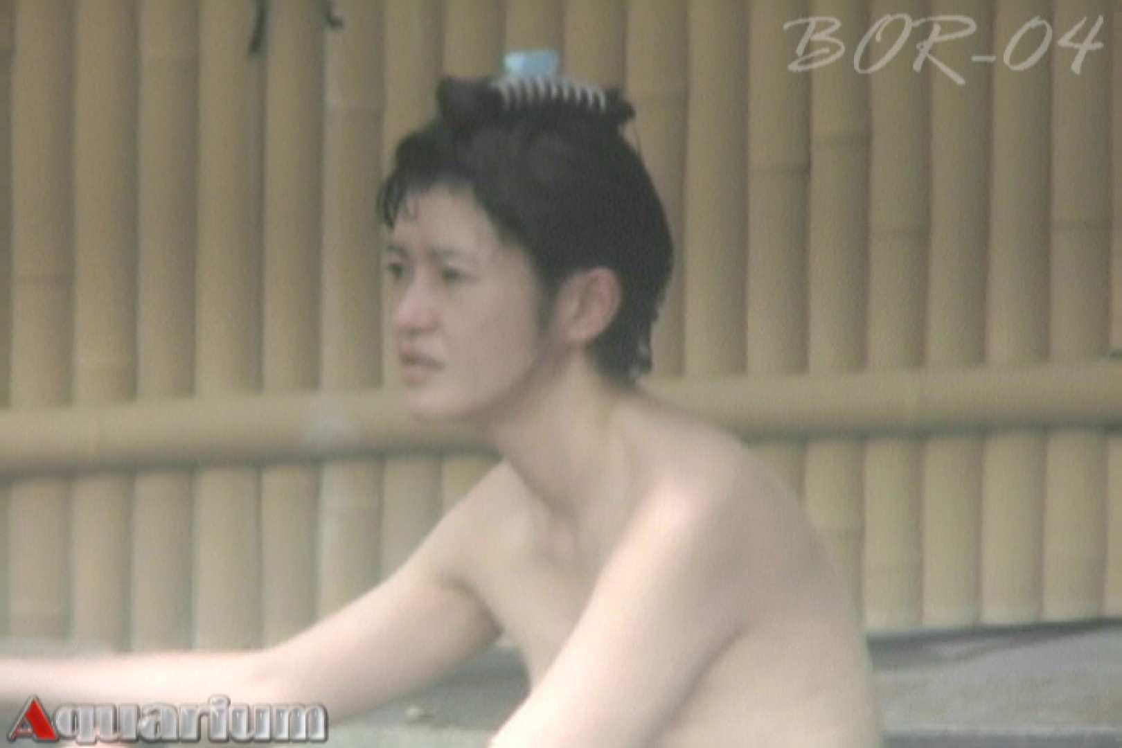 Aquaな露天風呂Vol.502 0  82連発 30
