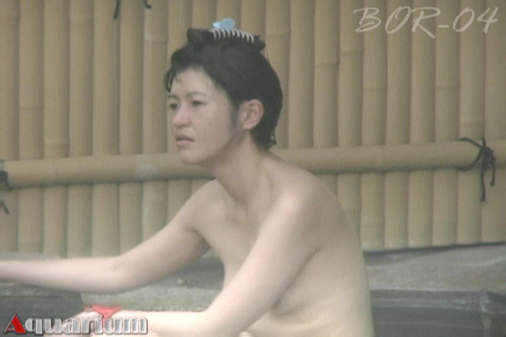 Aquaな露天風呂Vol.502 0 | 0  82連発 43