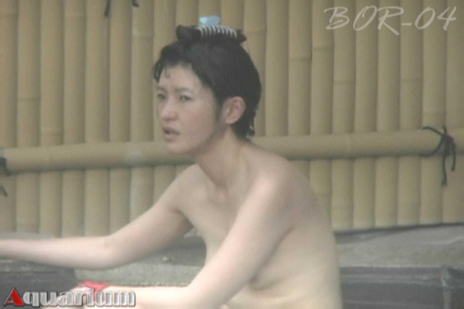 Aquaな露天風呂Vol.502 0 | 0  82連発 47