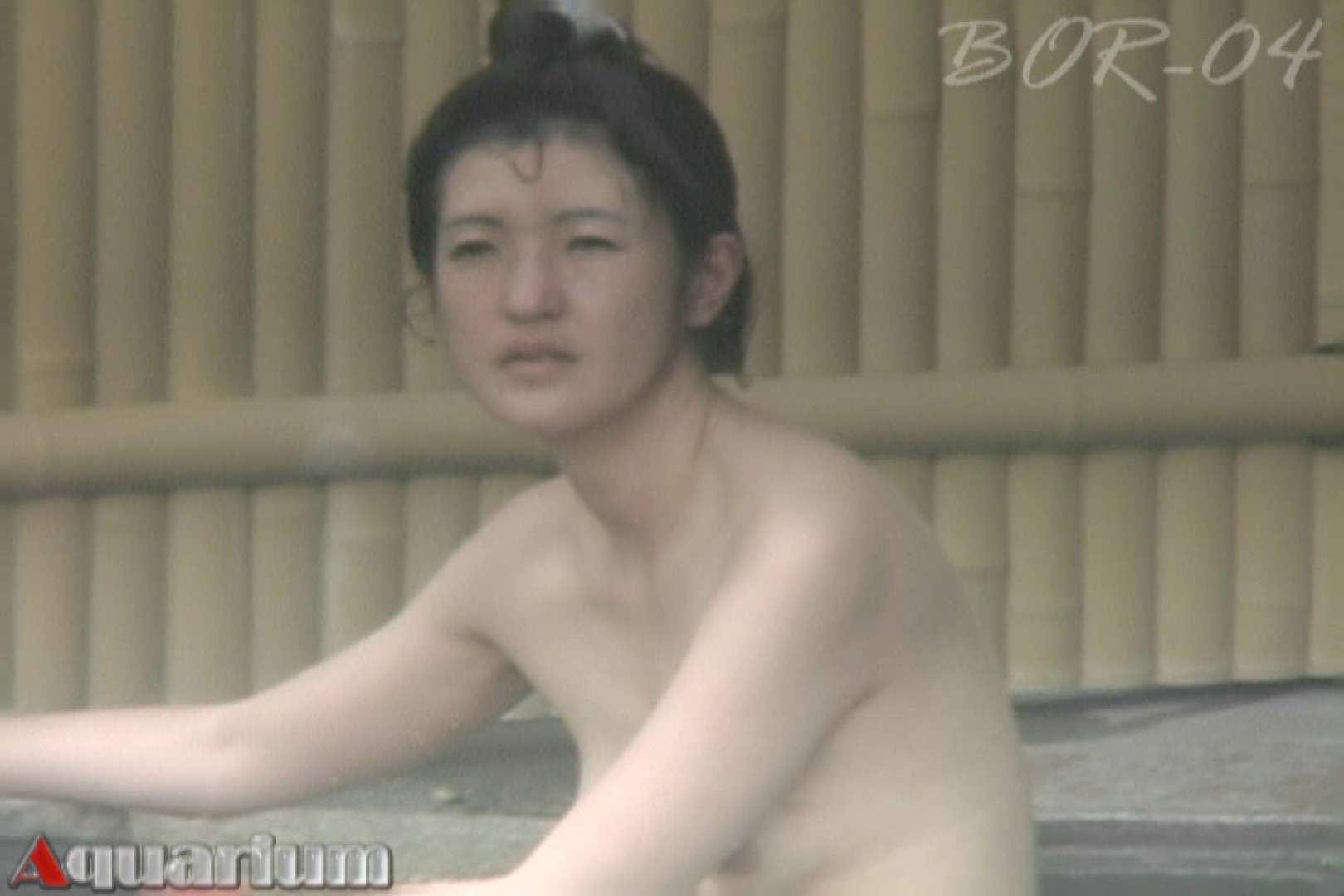 Aquaな露天風呂Vol.502 0 | 0  82連発 65