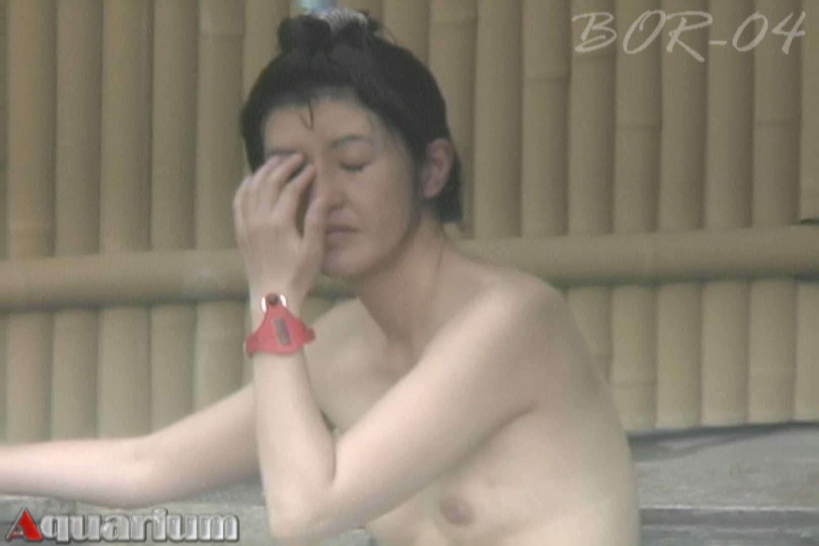 Aquaな露天風呂Vol.502 0 | 0  82連発 69