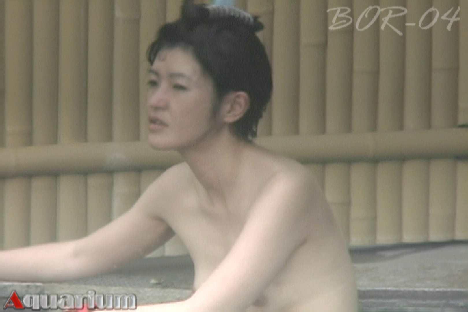 Aquaな露天風呂Vol.502 0 | 0  82連発 75