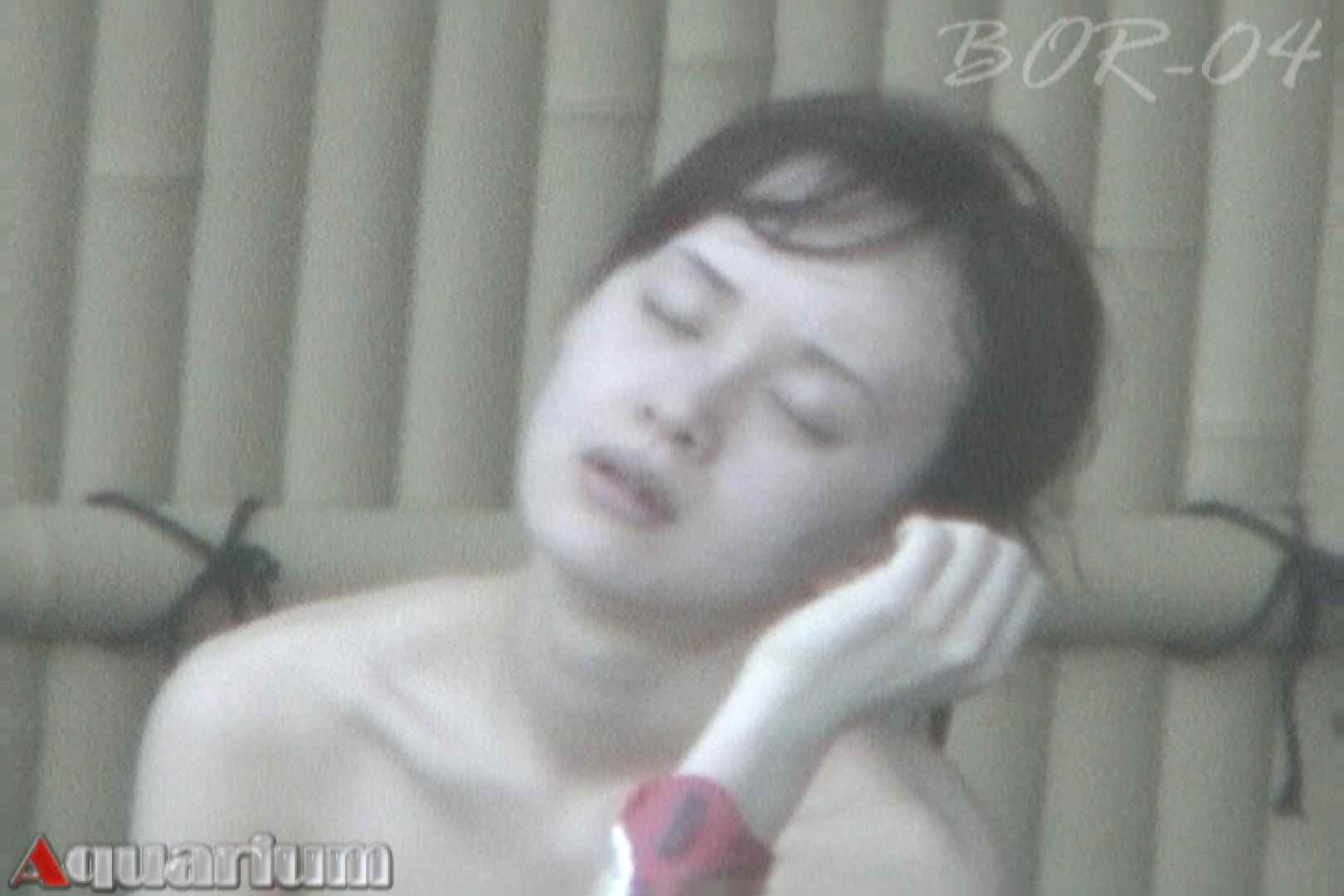 Aquaな露天風呂Vol.512 0  73連発 12