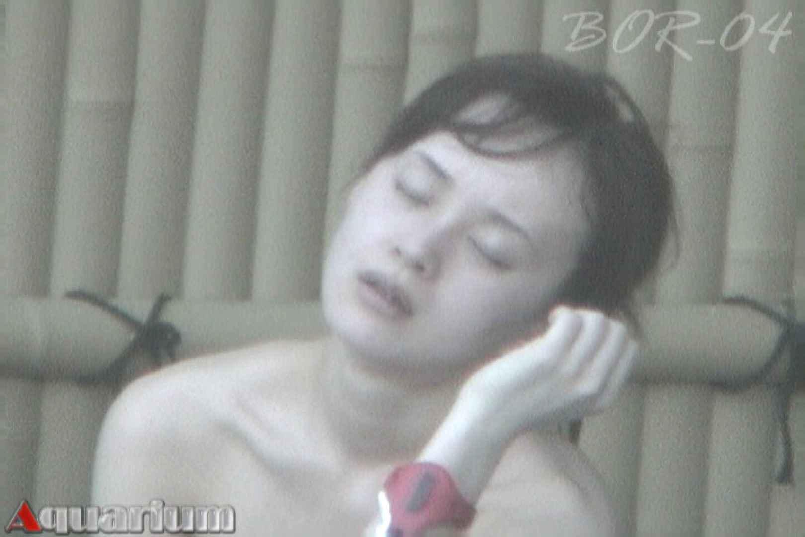 Aquaな露天風呂Vol.512 0  73連発 16