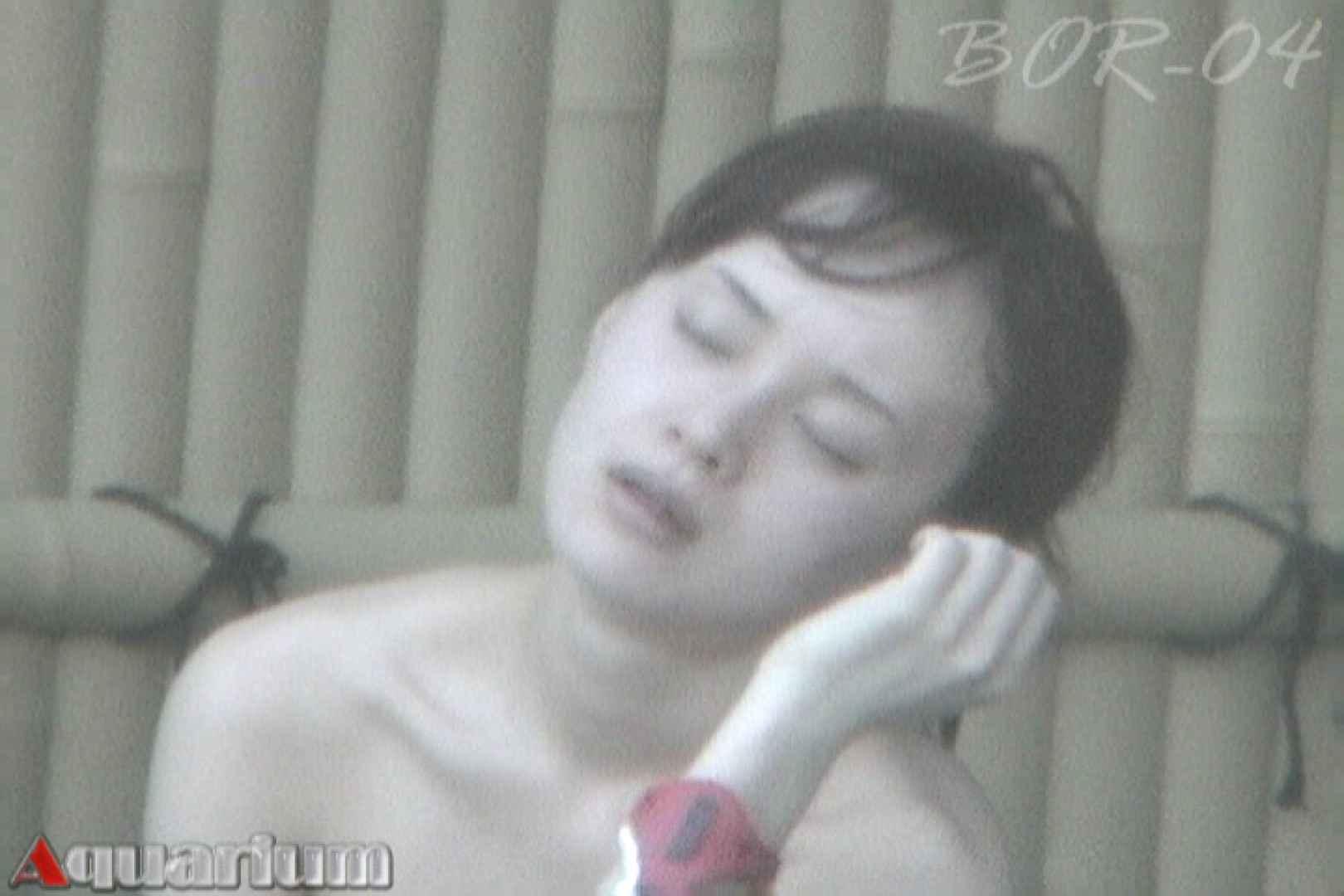 Aquaな露天風呂Vol.512 0  73連発 18