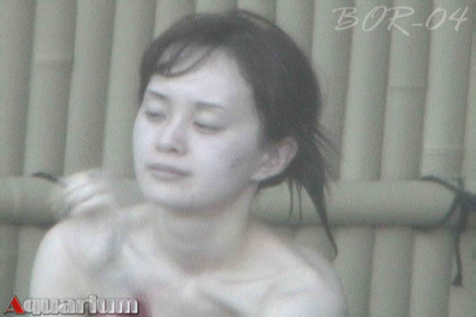 Aquaな露天風呂Vol.512 0   0  73連発 19