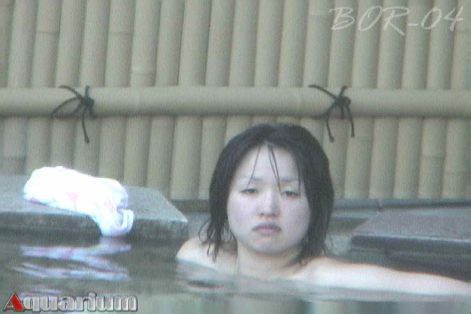 Aquaな露天風呂Vol.513 0 | 0  50連発 13