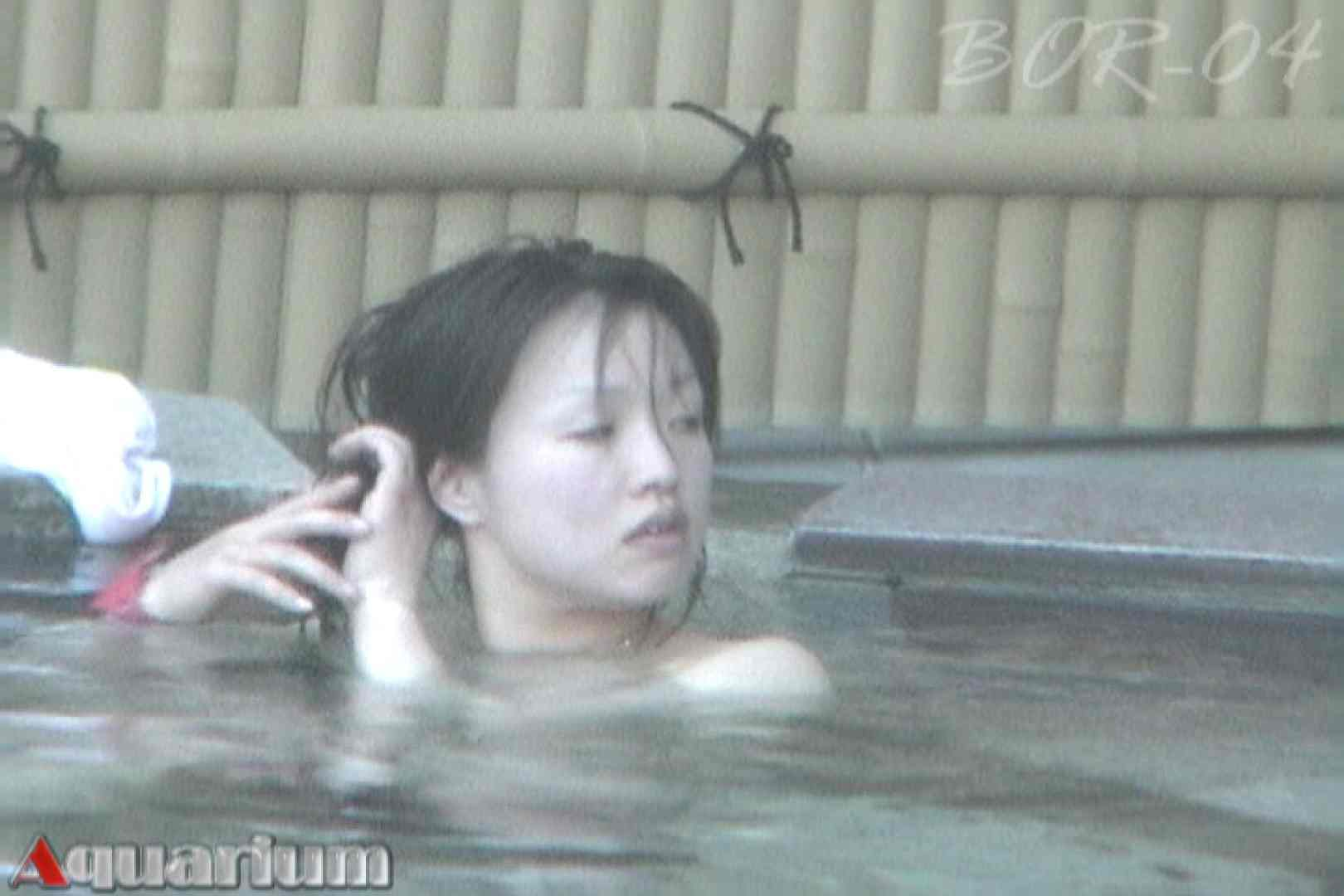 Aquaな露天風呂Vol.513 0  50連発 14