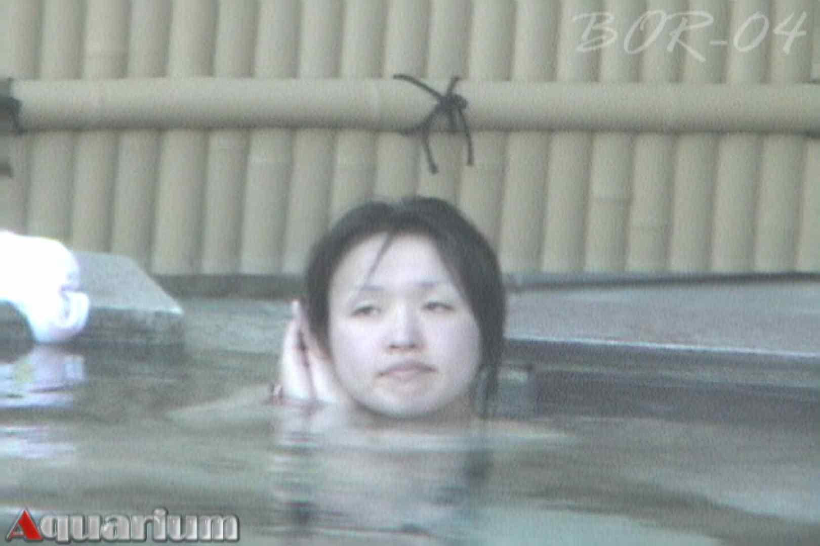 Aquaな露天風呂Vol.513 0  50連発 18