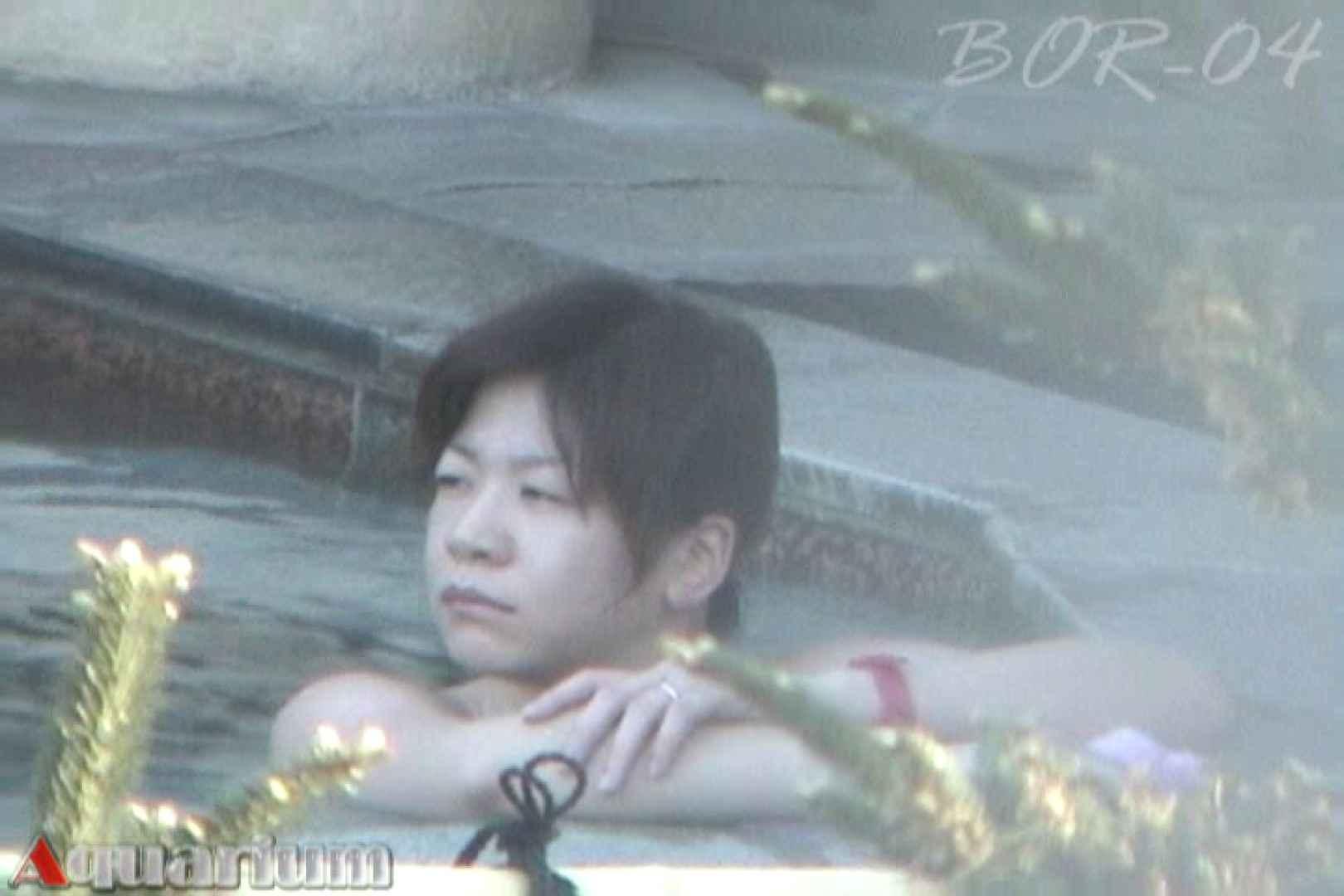 Aquaな露天風呂Vol.514 0  40連発 18