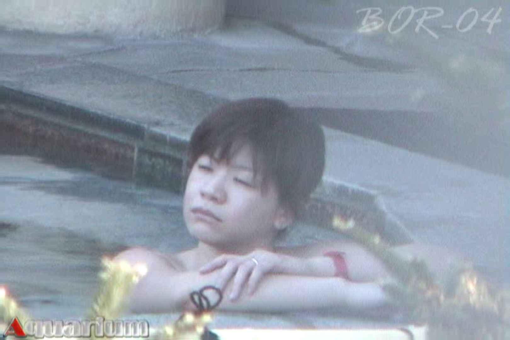 Aquaな露天風呂Vol.514 0  40連発 22