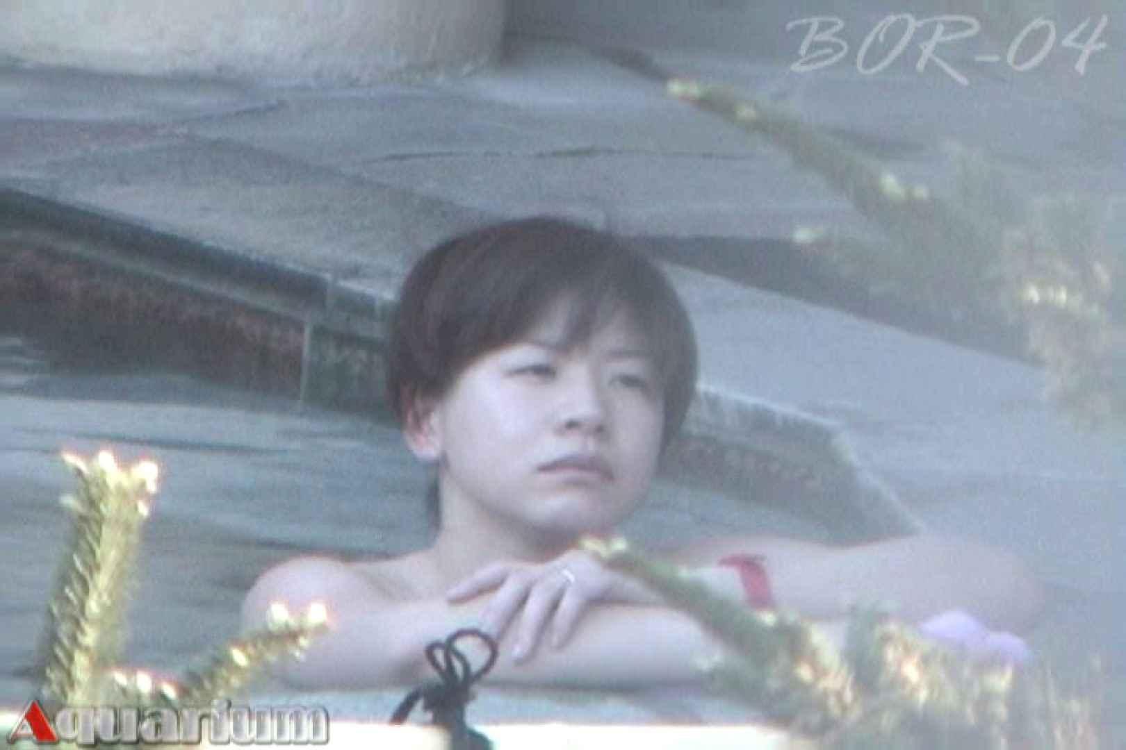 Aquaな露天風呂Vol.514 0 | 0  40連発 23