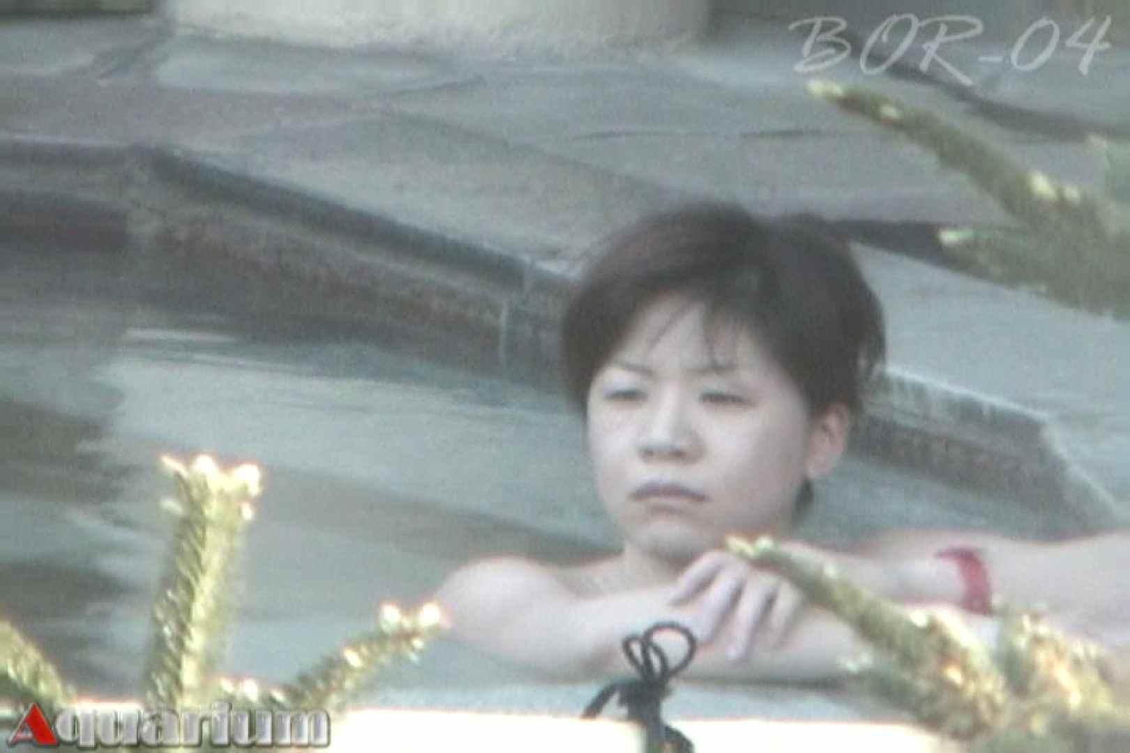 Aquaな露天風呂Vol.514 0  40連発 28
