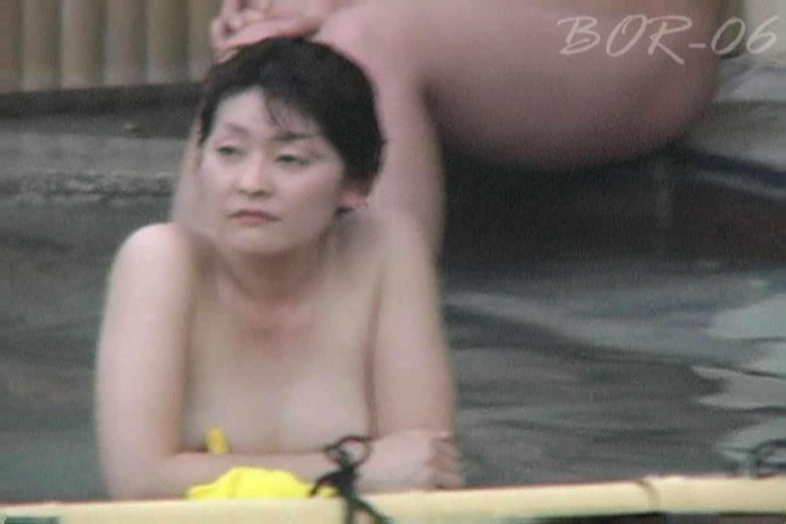 Aquaな露天風呂Vol.523 0  52連発 4
