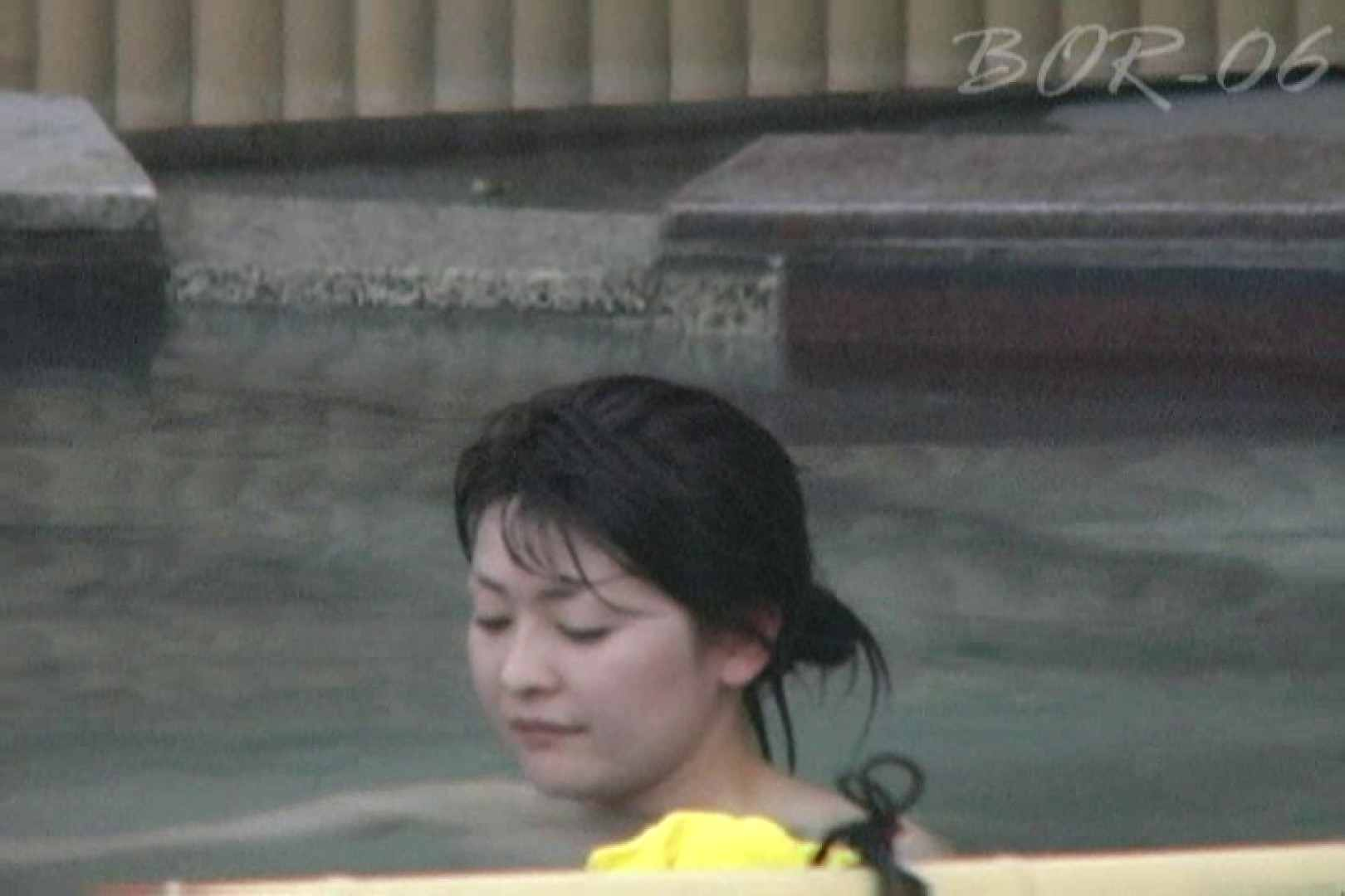 Aquaな露天風呂Vol.523 0 | 0  52連発 5
