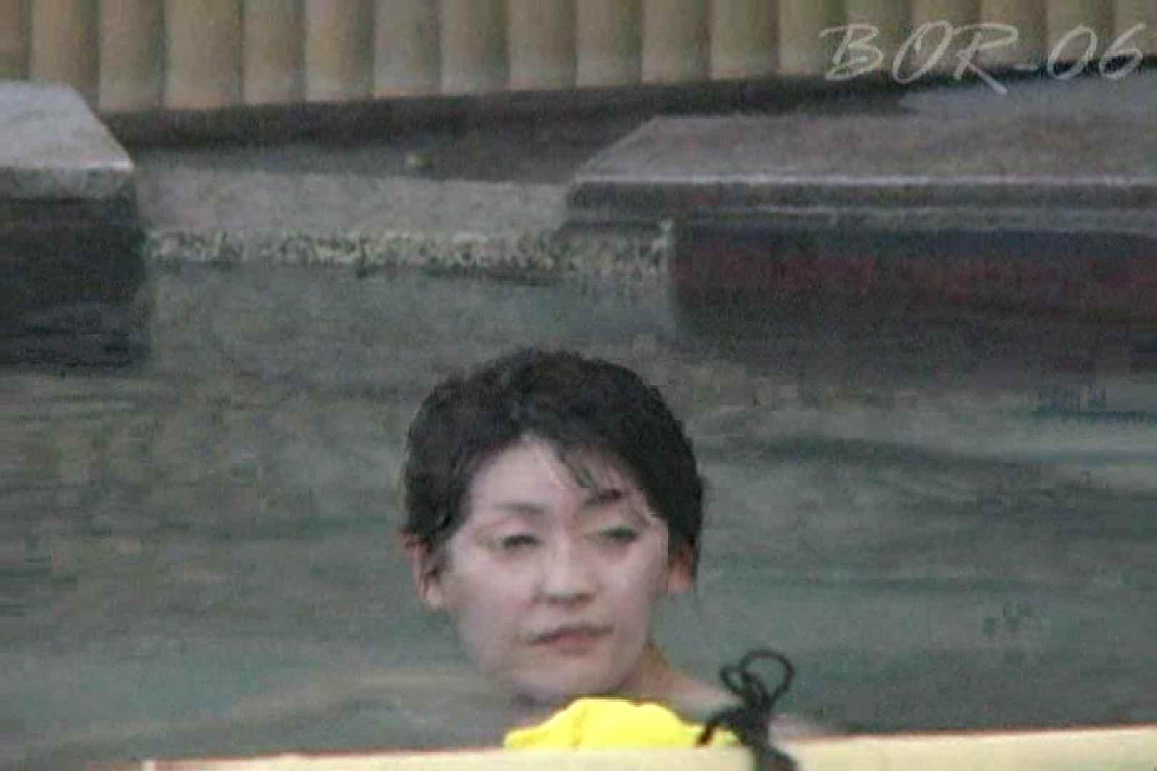 Aquaな露天風呂Vol.523 0 | 0  52連発 7