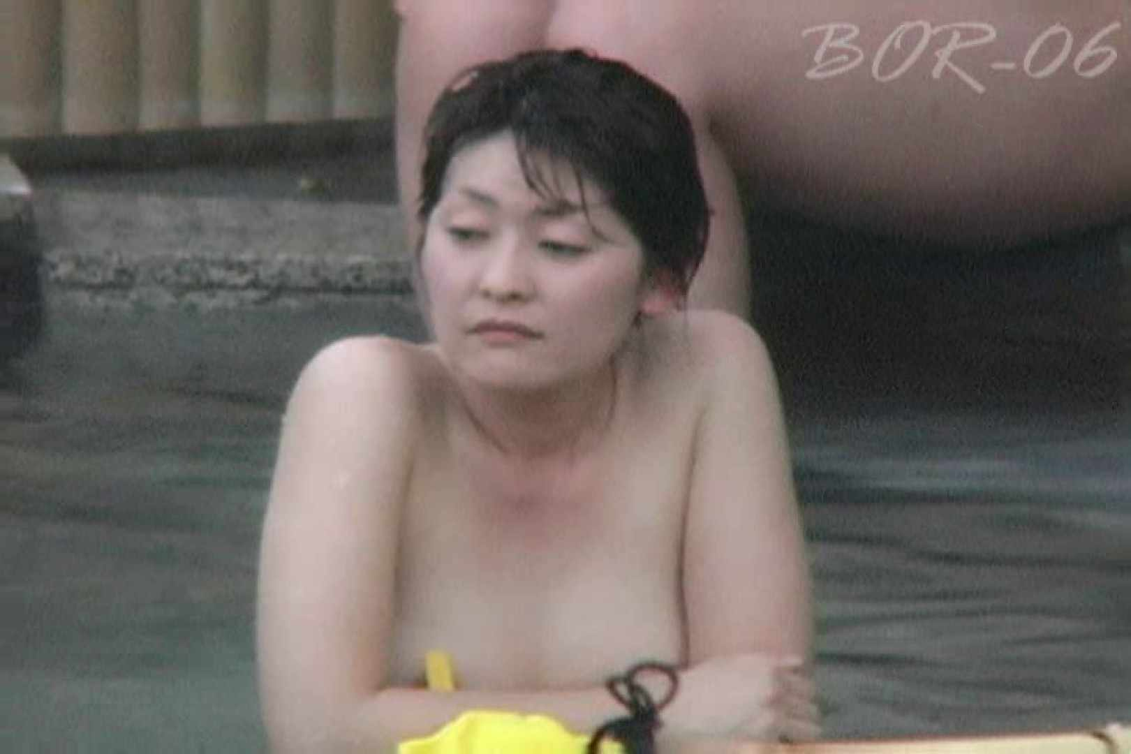 Aquaな露天風呂Vol.523 0 | 0  52連発 15