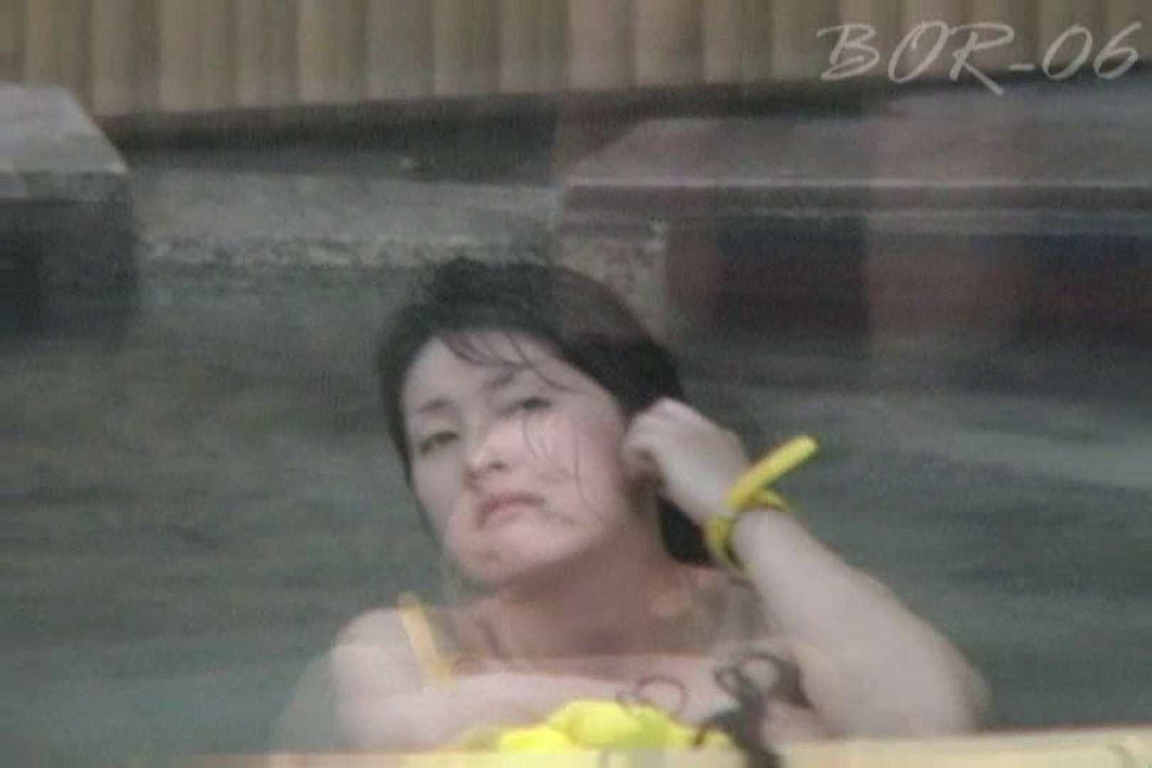 Aquaな露天風呂Vol.523 0 | 0  52連発 25