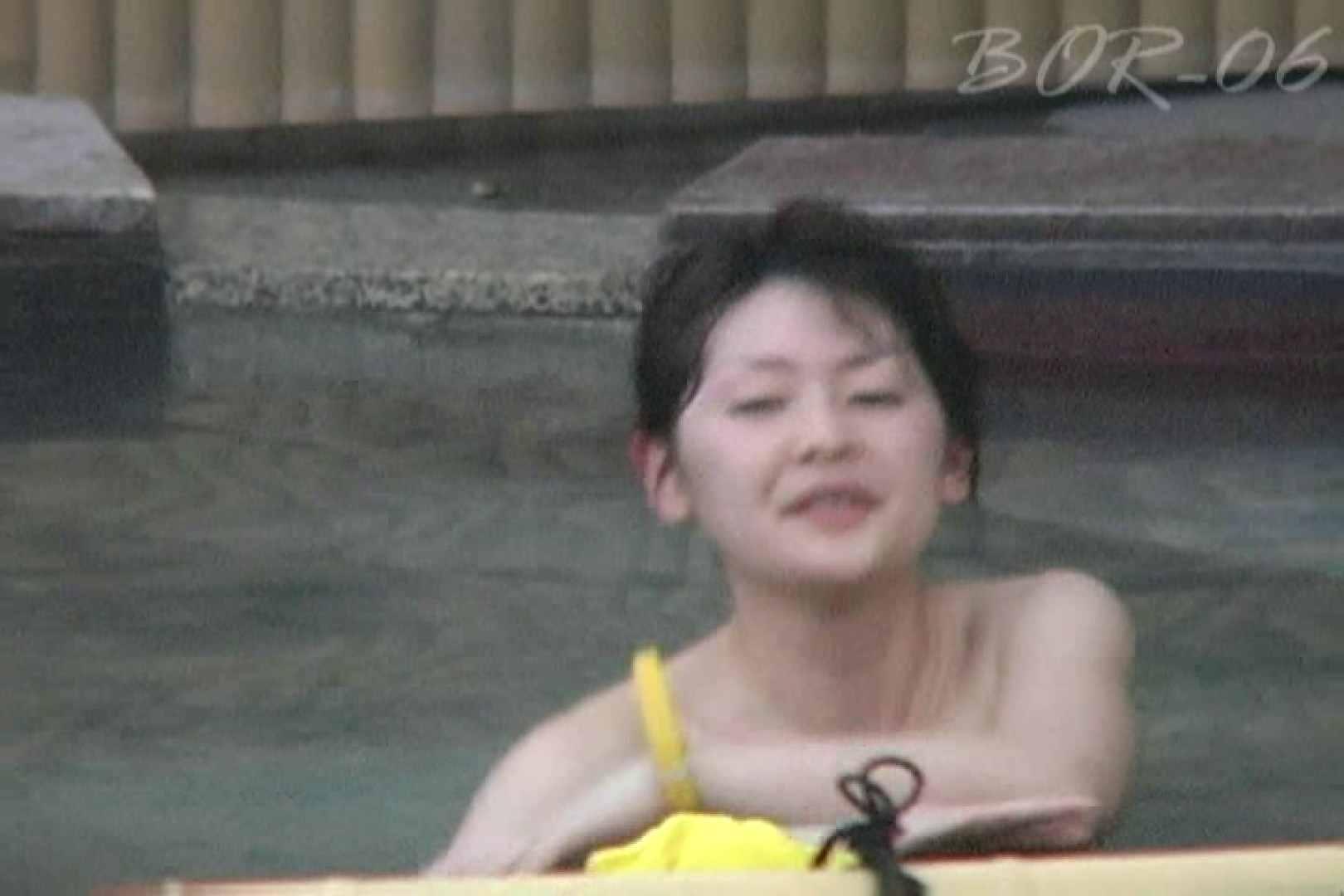 Aquaな露天風呂Vol.523 0 | 0  52連発 39