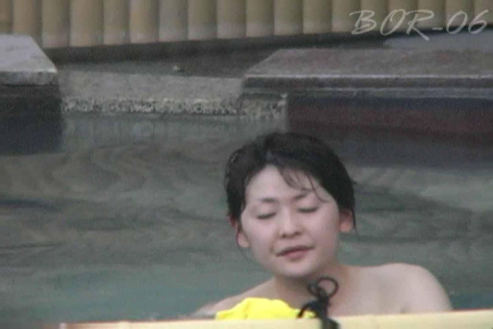 Aquaな露天風呂Vol.523 0  52連発 40