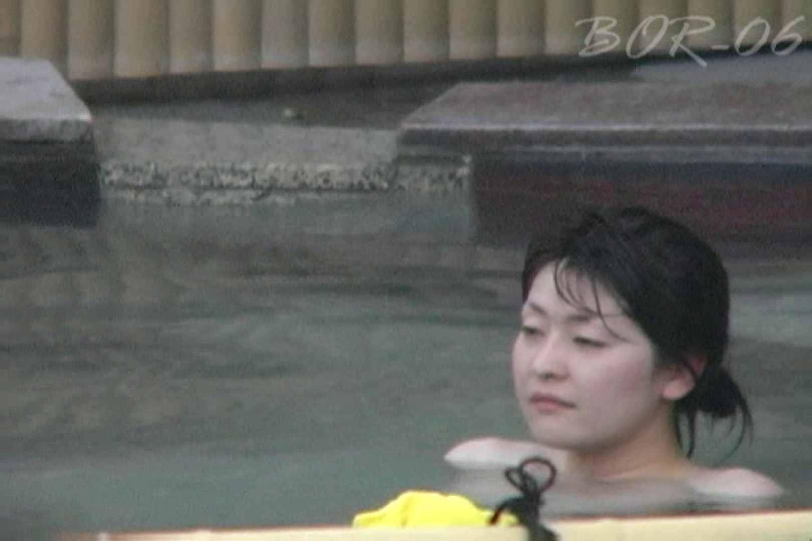Aquaな露天風呂Vol.523 0 | 0  52連発 45