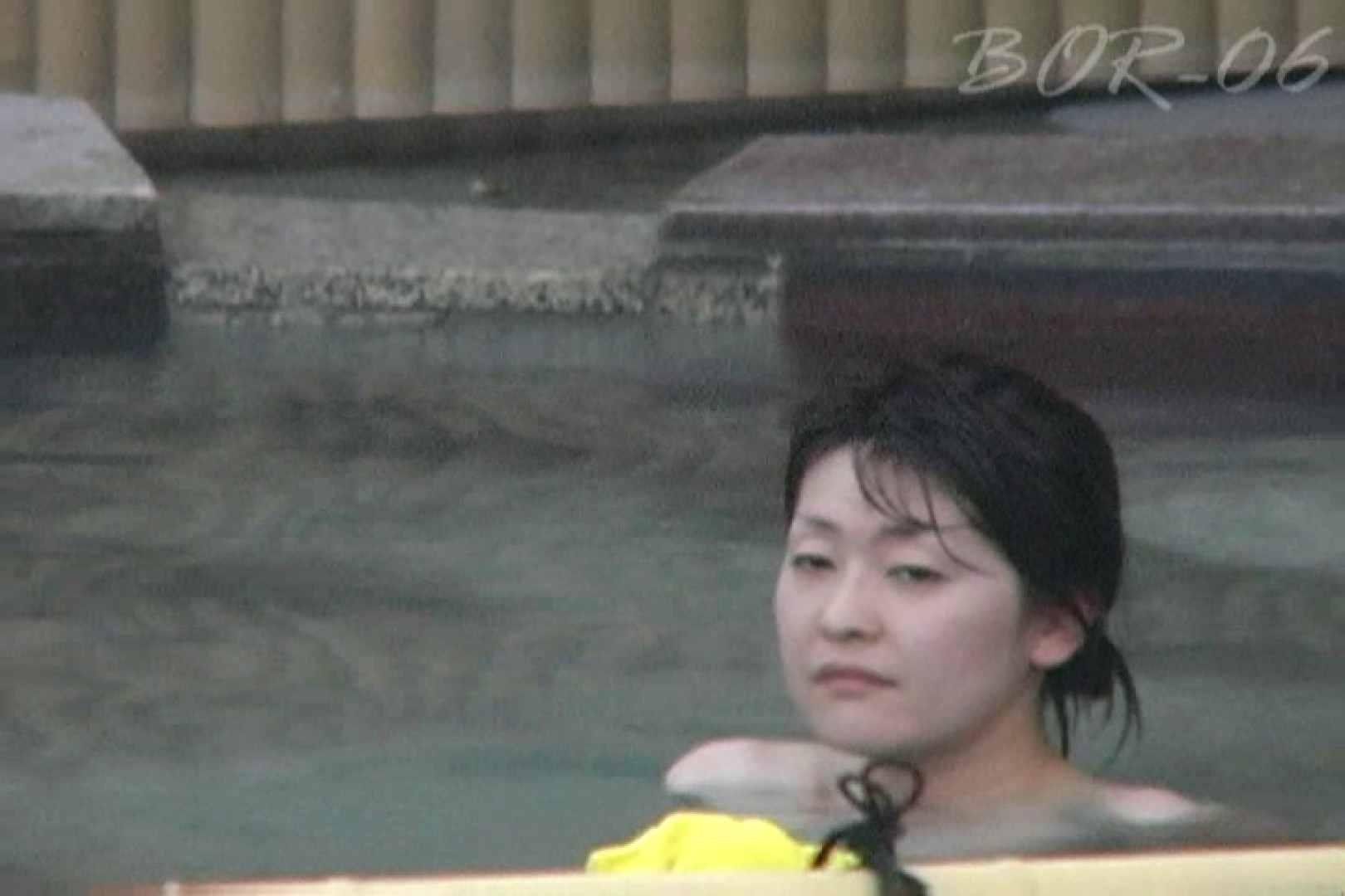 Aquaな露天風呂Vol.523 0  52連発 46